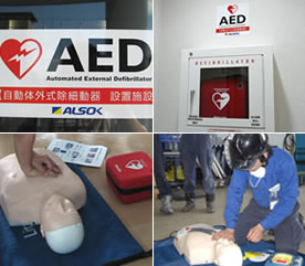 AED (Automatic External Defibrillator) Installation