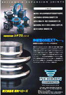 November 2005 - May 2007 Piping Technology Advertisement