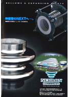 July 2007 - January 2008 Piping Technology Advertisement