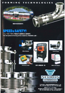 May 2009 - March 2012 Piping Technology Advertisement March 2010 Plasticity and Processing etc.
