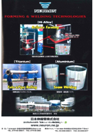 May 2012 - Present Piping Technology Advertisement