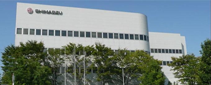 """Shimadzu Corporation """"Fundamental Technology Laboratory"""""""