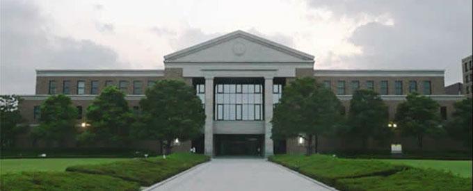 Doshisha University Kyotanabe Campus
