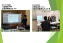 MediaRelease <Font Color='#00fff'>★</Font>就職活動イベントに参加