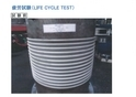Products R&D QC News TYPE TEST 破壊試験
