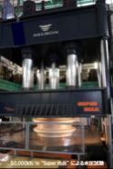 Products R&D QC News (要パスワード)世界最大級 液圧成形機を使用した、ダム放流管用ベローズの水圧試験を実施